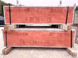 混凝土电缆井盖板