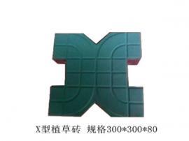 广州植草砖主要功能与用途